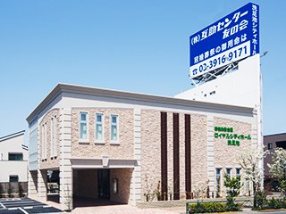 東京都大田区のご葬儀はロイヤルシティホール洗足池にお任せください